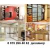 кухни шкаф купе для любой квартиры- цена вне конкуренции