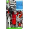 Оборудование и Материалы | стекловолокно для фиБробетона