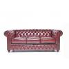 "Кожаный диван в стиле Честер ""The Chesterfield Brand"" модель Брайтон"