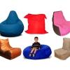 Бескарскасная мебель.  Кресла груши,  диваны,  пуфики,  маты,  мячи,  кровати